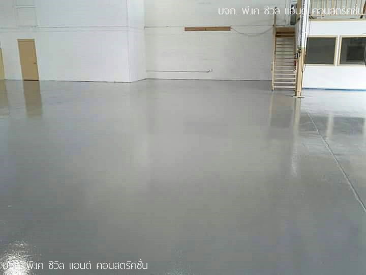 Epoxy Coating Flooring