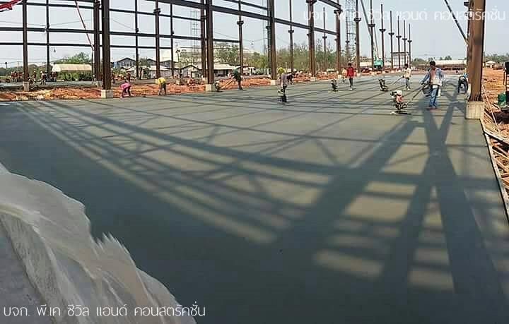 Floor Hardener1