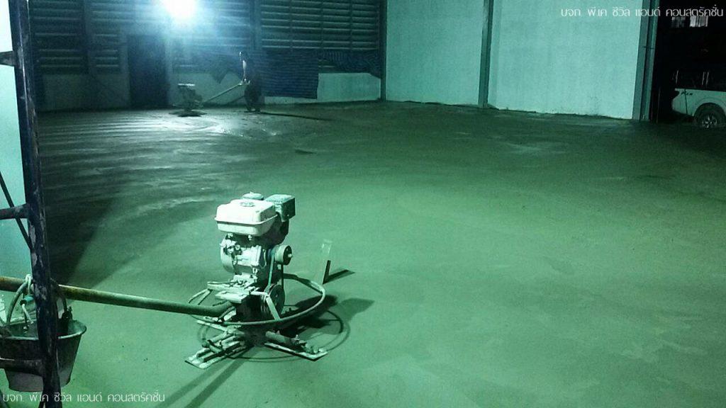 Floor Hardener13