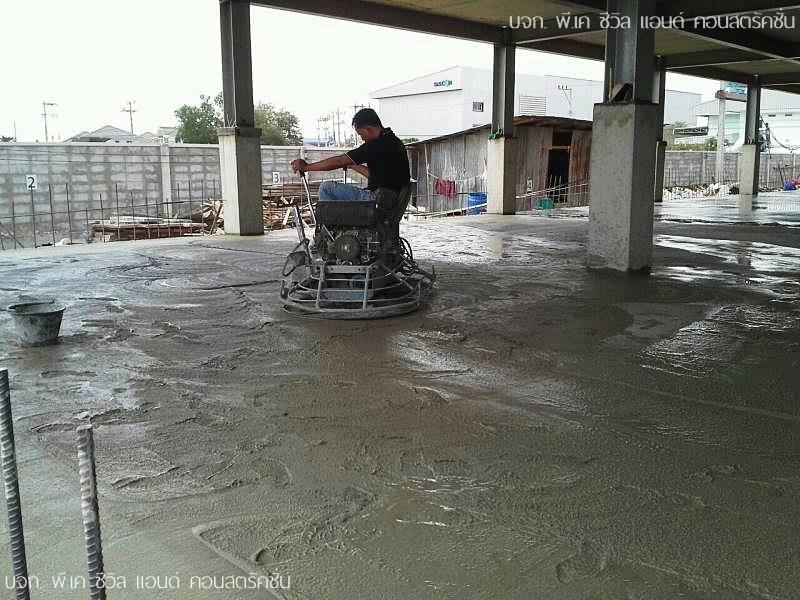 Floor Hardener14