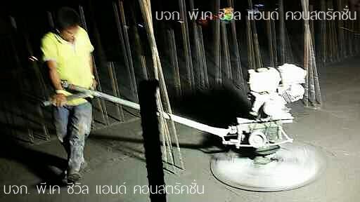 Floor Hardener6