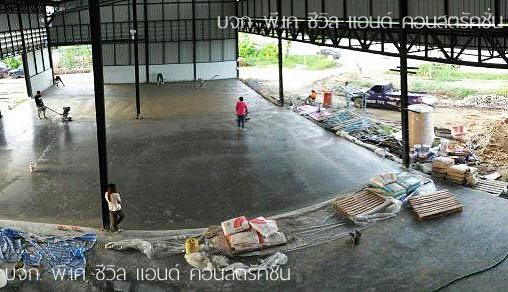Floor Hardener7