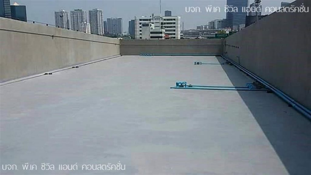 Waterproofing (Medium)