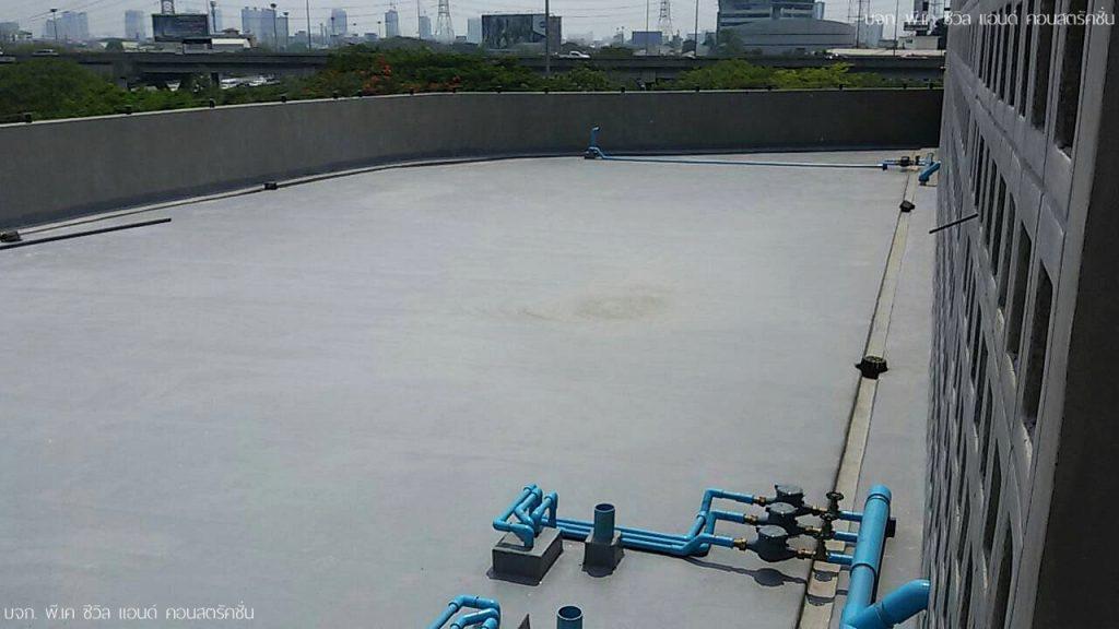 Waterproofing1