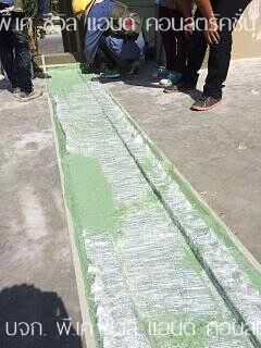 Waterproofing3