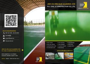 PK_out_brochure (Small)